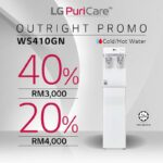 lg puricare water purifier review-WS410GN