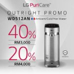lg tankless water purifier malaysia -WD512AN