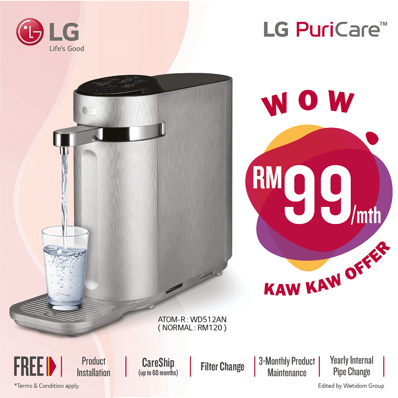 lg puricare tankless water purifier, lg puricare promotion, lg puricare water purifier