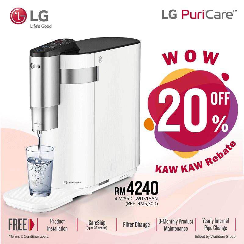 lg water puricare, lg puricare malaysia rental, lg water purifier price, lg puricare water, lg puricare agent,