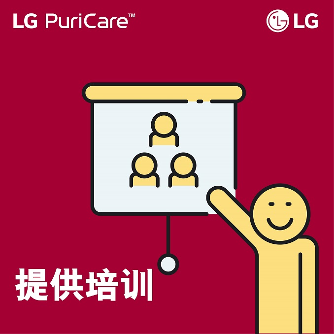 lg puricare are provide agent one to one coaching and training on sales and marketing