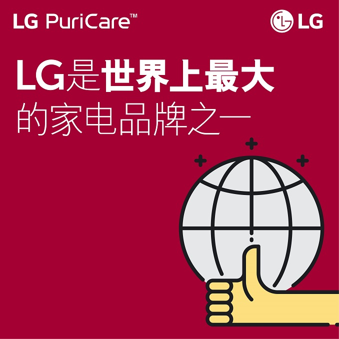 lg puricare sales agent recruitment, lg puricare sales team leader, lg agent sales team