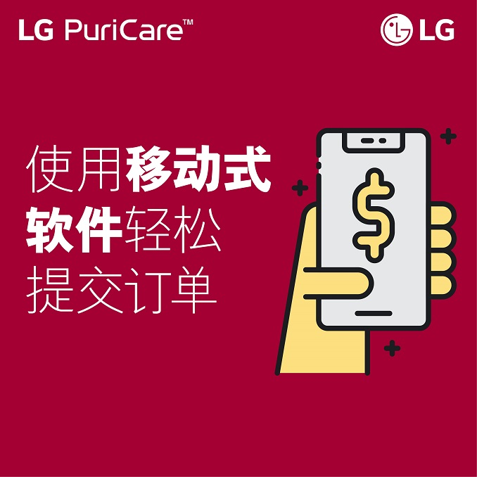8 lg puricare sales team using phone and social media to business