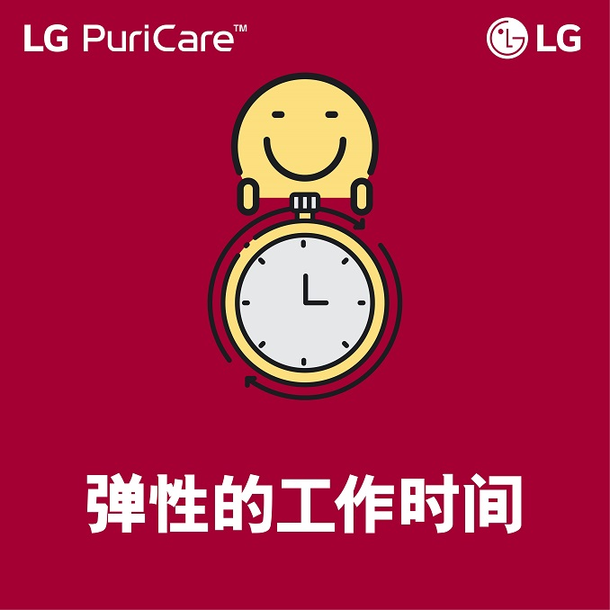 lg puricare part time or fulltime sales agent, flexible time sales agent, sales team working flexible