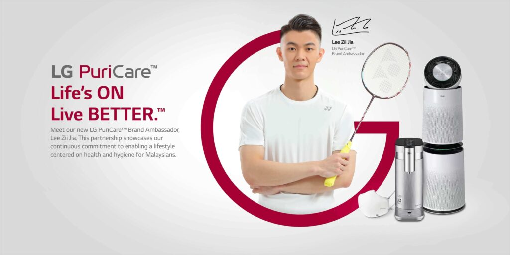 lg puricare promotion, lg puricare water filter price, lg water filter offer, lg water puricare trade in promo