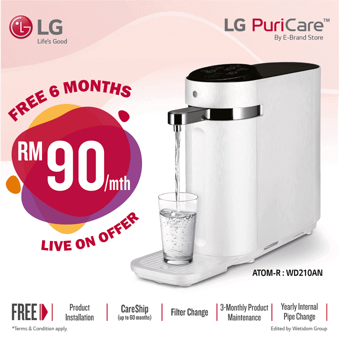 lg puricare promotion, lg puricare water filter price, lg water filter offer, lg water puricare trade in promo, lee zii jia lg water purifier promo